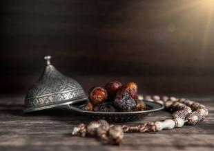 The History of Ramadan