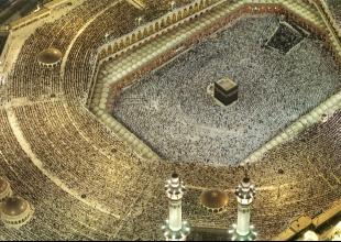 What is Hajj and Why is it Important?