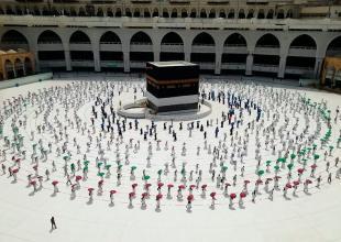 Five virtues of Hajj