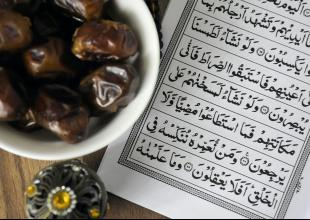 7 REASONS WHY YOU SHOULD FAST ON THE DAY OF ARAFAH